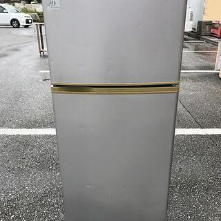 サンヨー 2ドア冷凍冷蔵庫(直冷式冷凍冷蔵庫) SR-11…