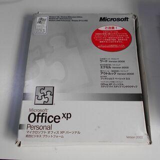 Microsoft Office xp Personal