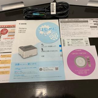 Canon◇キヤノン レーザービームプリンター◇Satera LBP224◇ 増設用ユニット、A4コピー用紙500枚付 - 売ります・あげます