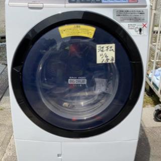 値下げしました🎵●美品 日立 ドラム式洗濯乾燥機 ビッグド…