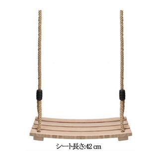 【在庫処分】ブランコ 木製 子供 大人 木製ブランコ 屋外…