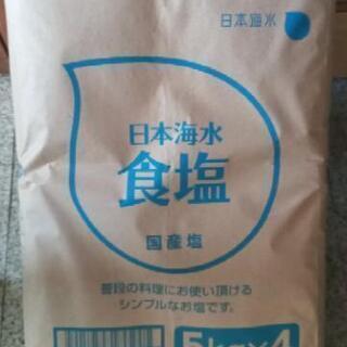 日本海水 食塩 国産塩 5キロ×9袋