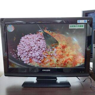 取引場所 南観音 K2104-231 26型液晶テレビ ORIO...