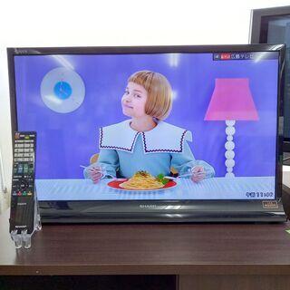 取引場所 南観音 K2104-232 液晶カラーテレビ LC-3...