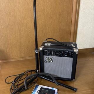 【ネット決済】SXギターアンプ、スタンド、チューナーセット。