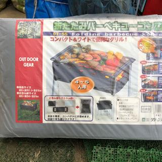 キャンプコンロ (日本製) 処分価格です