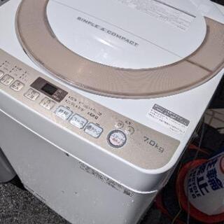 シャープ SHARP 洗濯機 高年式 簡易乾燥 穴なし槽 7kg...