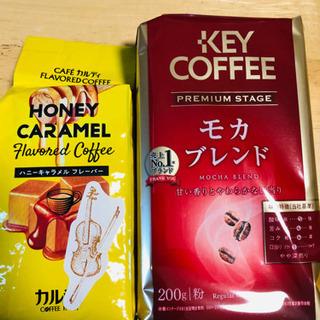 コーヒーセット♡