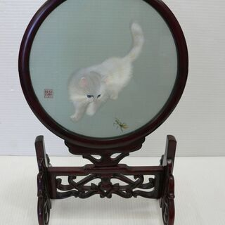 猫と蟷螂 蟷螂の斧 刺繍画 / 中国 伝統工芸 置物 両面…