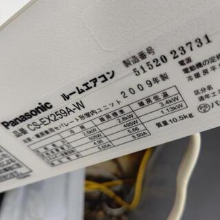🔵[決まりました❗]Panasonic 2009年 ルームエアコン CS-EX259A-W - 家電