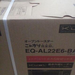 象印オーブントースター(ブラック)未使用未開封品4月23日…