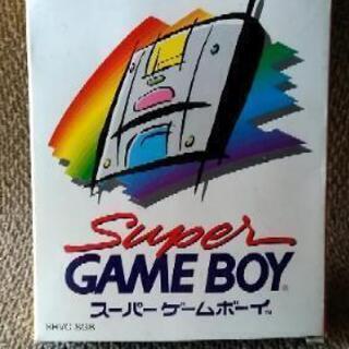 [SFC]スーパーゲームボーイ