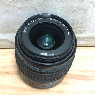 ペンタックス 純正 レンズ 18-55mm