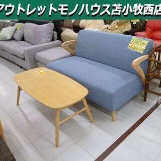 テーブルソファーセット 春フェア セット価格 家具セット 新生活...
