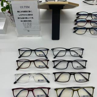 メガネを安く購入出来るお店です。
