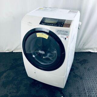 【自社配送エリア内限定】日立 HITACHI 洗濯機 ドラ…