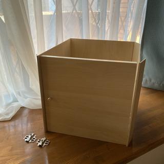 IKEA KALLAX カラックス インサート 扉 最大4…