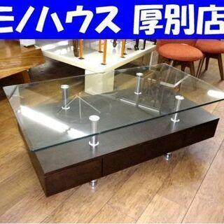 ガラステーブル 幅120×奥74×高43㎝ 天板下収納棚 ゴムマ...
