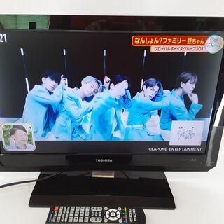 液晶テレビ 東芝 TOSHIBA 22AC2 リモコン付き