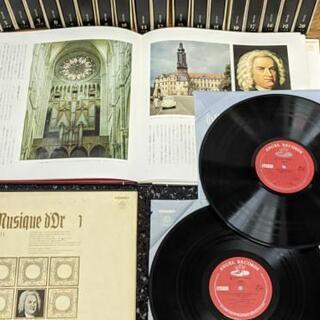 世界の大音楽 全20冊 レコード40枚 小学館