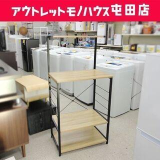 レンジラック 幅60cm キッチン収納 収納棚 レンジ台 ☆ P...
