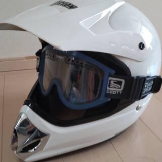 取りに来て頂ける方 ヘルメット、ブーツ、ジャケット バイク用