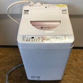 【SHARP】 シャープ 電気 洗濯 乾燥機 穴なし槽 AG+イ...
