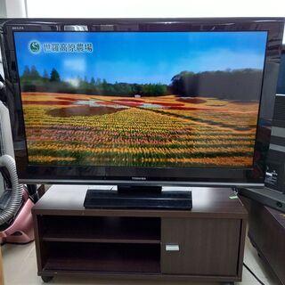 取引場所 南観音 K2104-241 液晶カラーテレビ 40A8...