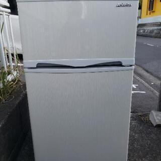 2ドア冷蔵庫 96L 2016年製 アビテラックス