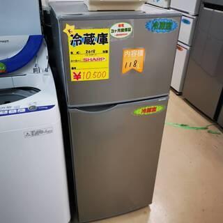 2018年シャープ製の冷蔵庫