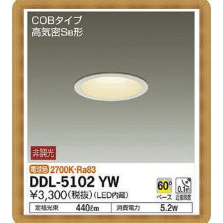 大光電機 LEDダウンライト 埋込穴Φ100