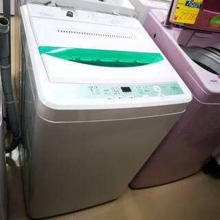 洗濯機 7kサイズ