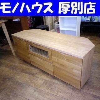 テレビボード幅130×奥45×高50㎝ テレビ台 木製 A…