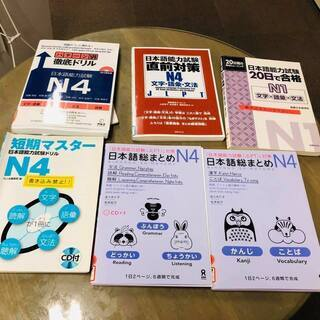 Any one who want to study にほん…
