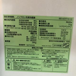 小型冷蔵庫 詳細は写真でご確認下さい