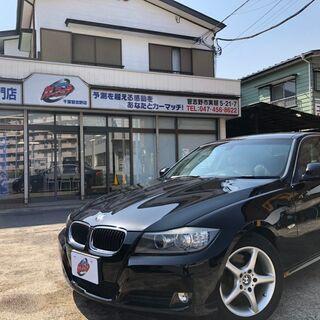 【ネット決済】【自社ローン対応可能】BMW 3シリーズ 320i...