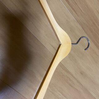 木製 ハンガー 格安でお譲りします