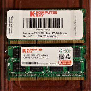 Komputerbay 8GB (2×4GB1066MHz PC...