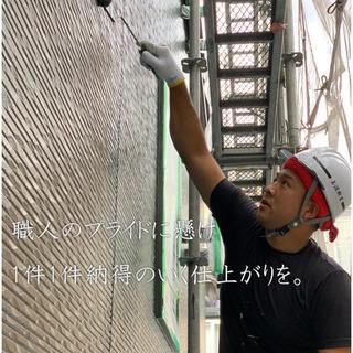 札幌 札幌近郊 塗装工事 最安値に挑戦します! コロナに負けな...