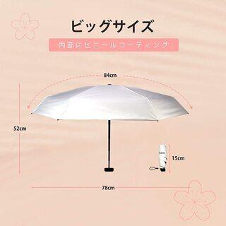 【新品・未使用】コンパクト折り畳み傘(日傘兼用) - 生活雑貨