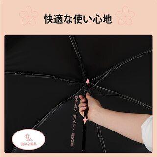 【新品・未使用】コンパクト折り畳み傘(日傘兼用) - 千代田区