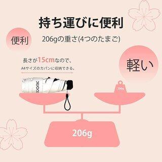 【新品・未使用】コンパクト折り畳み傘(日傘兼用) - 売ります・あげます