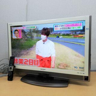 都内近郊配送可能 SHARP 32インチ 液晶テレビ 20…