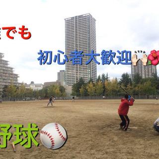 🌸社会人男女野球⚾️✨気軽に参加頂いてます🏝✨