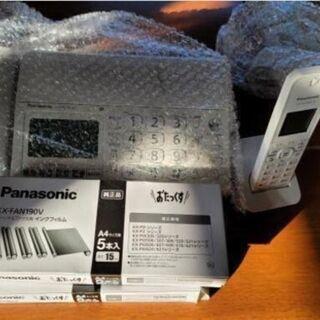 【美品】Panasonic FAX付き電話機。子機セット