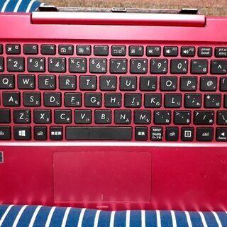 【まもなく処分!未使用】ASUSタブレット用キーボード