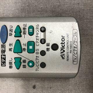 各社対応 液晶テレビ/ビデオデッキ/ケーブルテレビ 互換リモコン Victor RM-A603-S(中古品) - 家電
