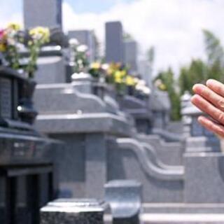 🙏お墓参り🙏お墓掃除🙏代行サービス🙏