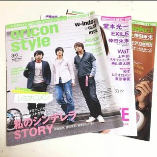 oricon style1