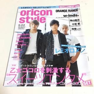 oricon style2